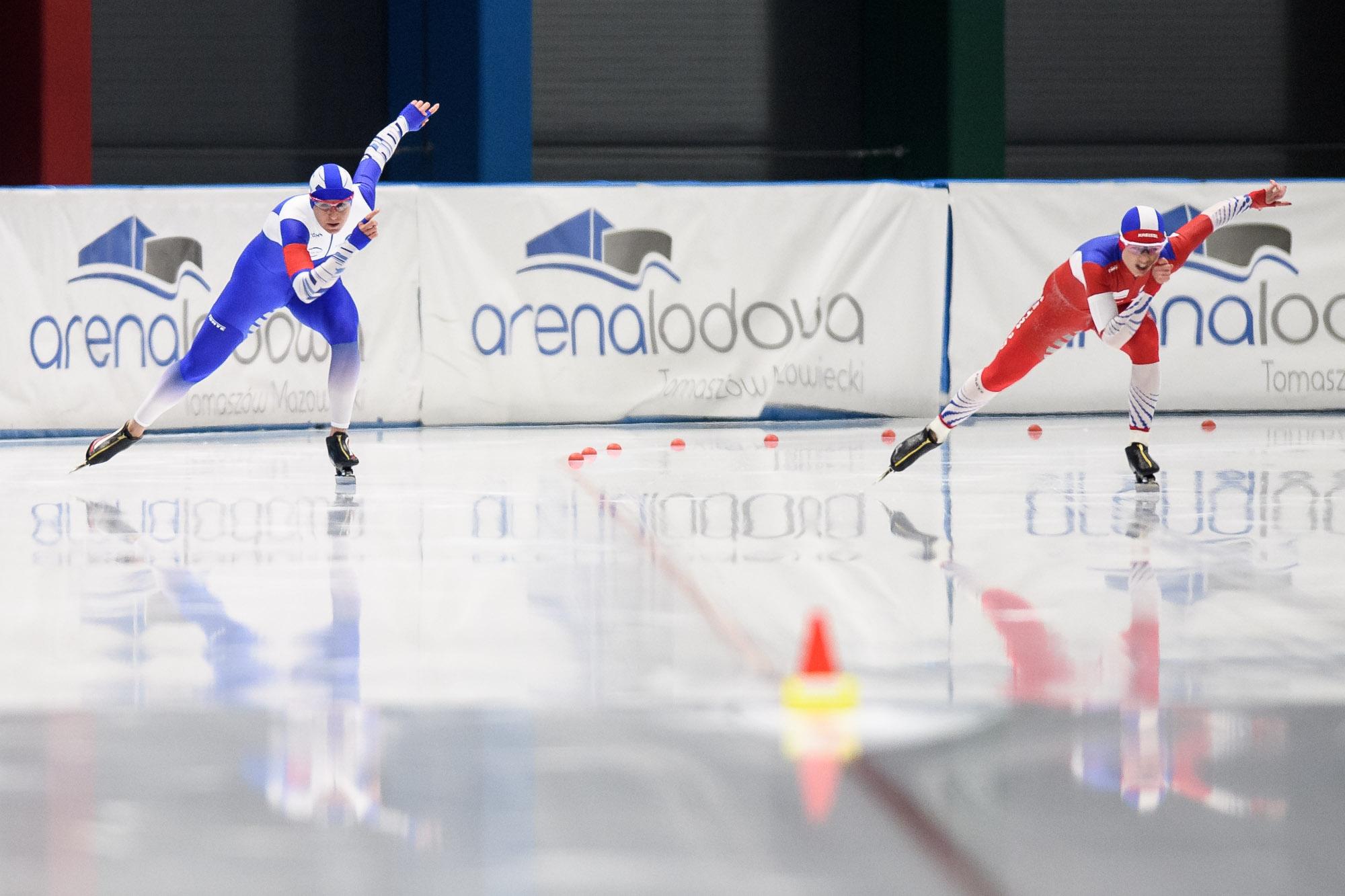 arena lodowa mistrzostwa 2019