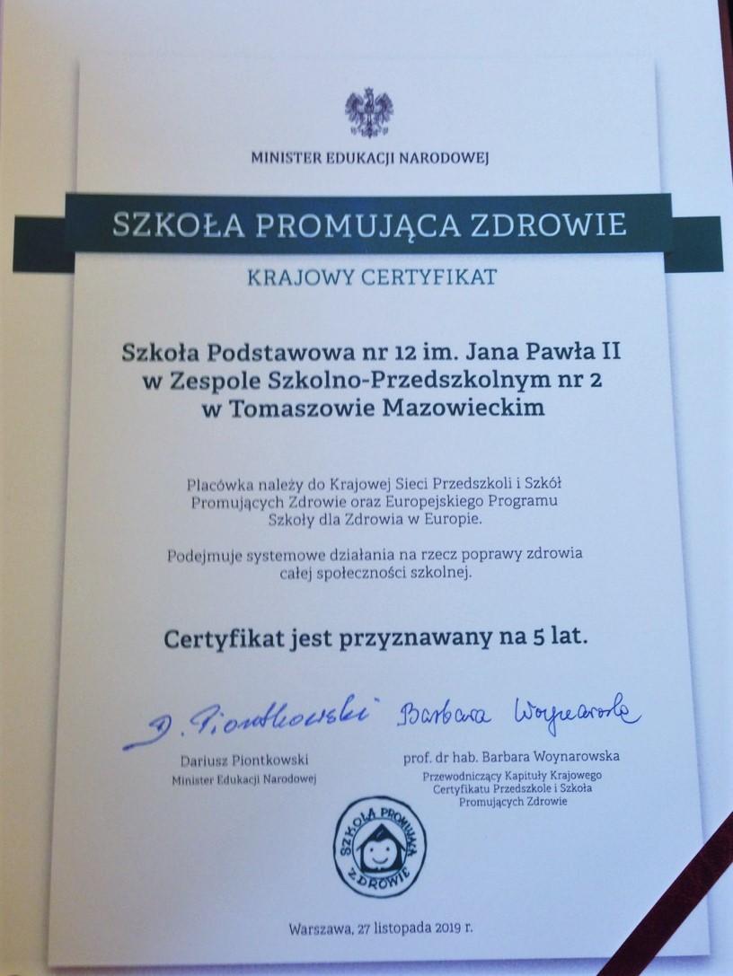 certyfikat sp 12