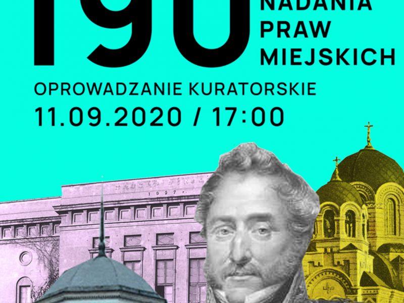"""Zaproszenie na wystawę """"Almanach Tomaszowa Mazowieckiego"""""""