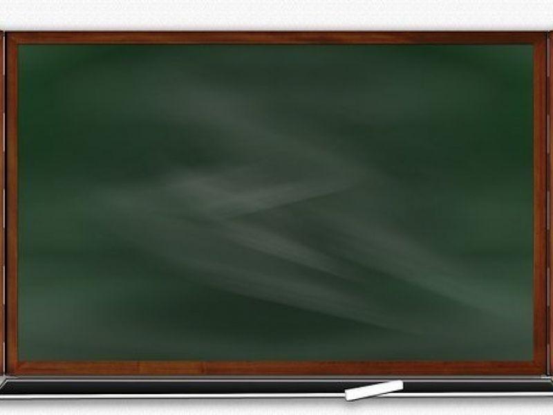 Konkursy na dyrektorów szkół