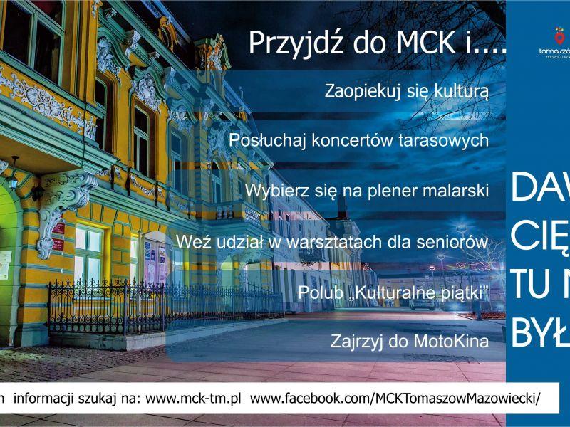 Wakacje z Miejskim Centrum Kultury