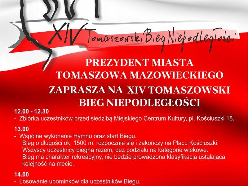 XIV Tomaszowski Bieg Niepodległości