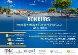 Tomaszów Mazowiecki w przyszłości ‒ konkurs