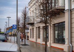 Ogłoszono przetarg na wynajem 3 lokali użytkowych w kamienicy przy Placu Kościuszki 24