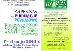 XXXVIII Mały Tomaszowski Konkurs Recytatorski – eliminacje powiatowe