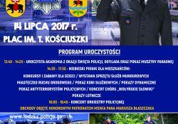 Święto Policji w Tomaszowie